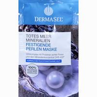 Dermasel Maske Perlmutt Exklusiv  Gesichtsmaske 12 ml