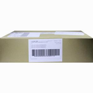 Abbildung von Fortimel Compact 2.4 Mischkarton Fluid 8 x 4 x 125 ml